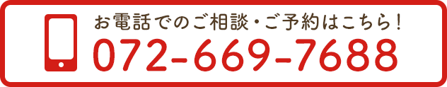 072-669-7688